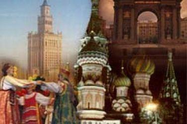 Екскурзии в Русия и Прибалтика