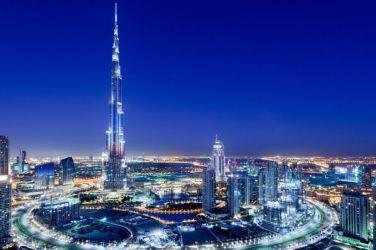 Дубай-Светът на мечтите - 7 нощувки