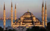 Нова година 2019 в Истанбул - 3 нощувки - хотел Hamidiye 3*